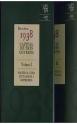 Barcelona, 1938. Capital de tres governs. 2 vols.