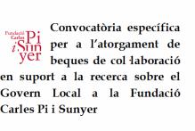 Convocatoria específica para la concesión de una beca de colaboración en apoyo a la investigación